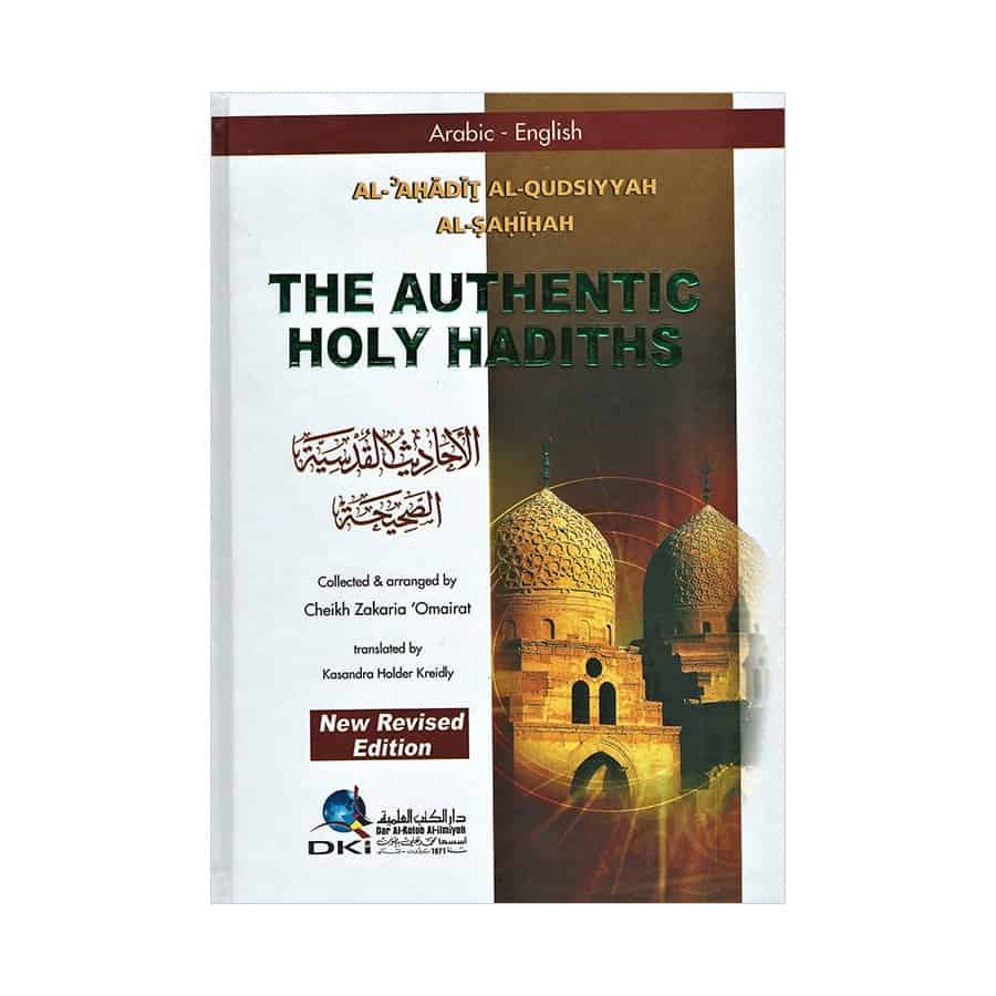 The Authentic Holy Hadiths