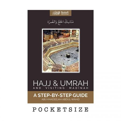 The Salafi Bookstore – Your first stop for Islamic knowledge