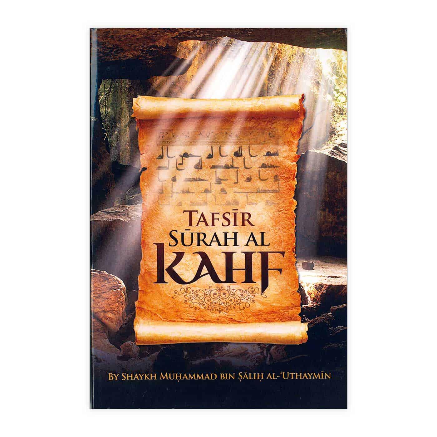Buy Tafsir Surah Al Kahf, Nerd of Islam